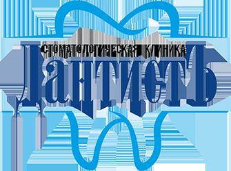 логотип стоматологической клиники дантист